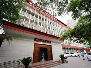 河南省人民医院健康管理科