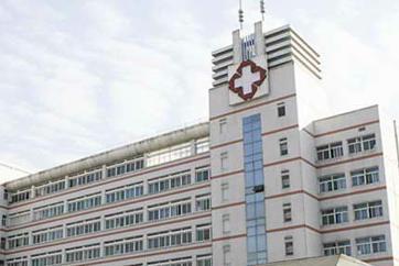南京市军区司令部门诊部体检中心