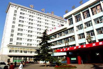 林州市人民医院体检中心