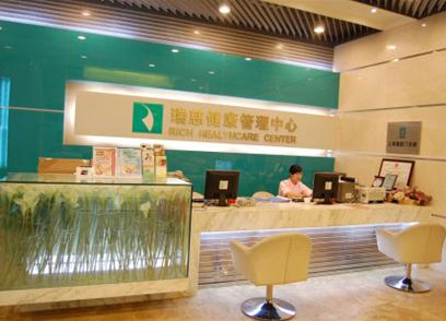 广州瑞慈体检体检中心(珠江新城西塔分院)