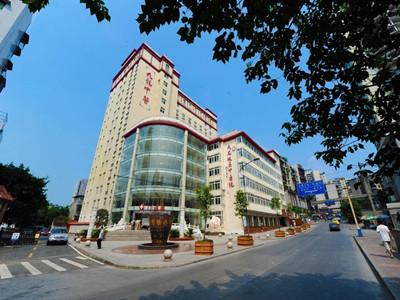 重庆市九龙坡区中医院体检中心