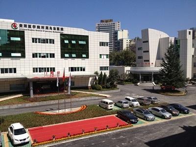 贵州医科大学附属乌当医院体检中心