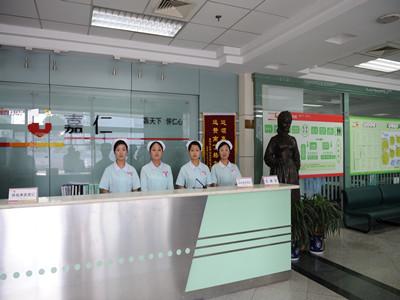 医院PETCT体检中心 -体检套餐 体检多少钱 体检预约电话 康康体检网