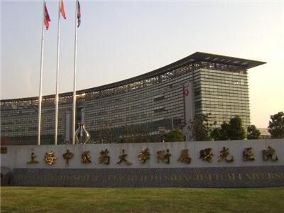 上海曙光医院东院体检中心