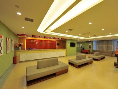北京爱康国宾体检中心(公主坟体检分院)