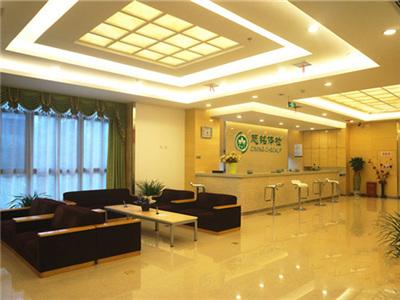 南京慈铭体检中心(南京一分院)