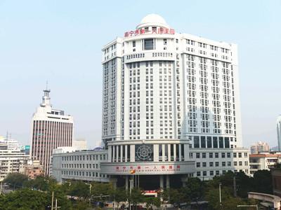 南宁市第一人民医院体检中心