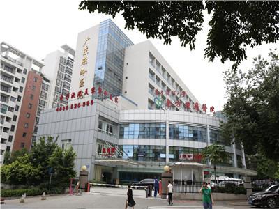 南方燕岭医院体检中心