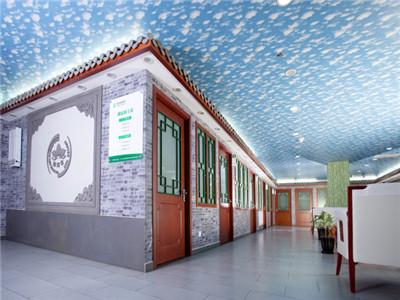 北京慈铭体检中心(雍和宫分院)