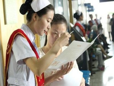 河南省中醫院體檢查詢