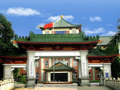 广州军区广州总医院(健康管理体检中心)