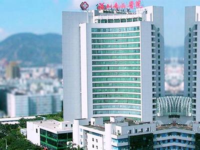 深圳市南山区人民医院体检中心