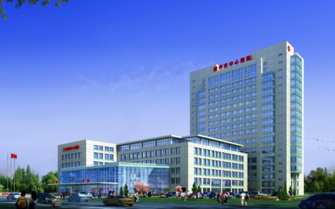锦州市中心医院体检中心