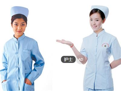 护士注册体检套餐