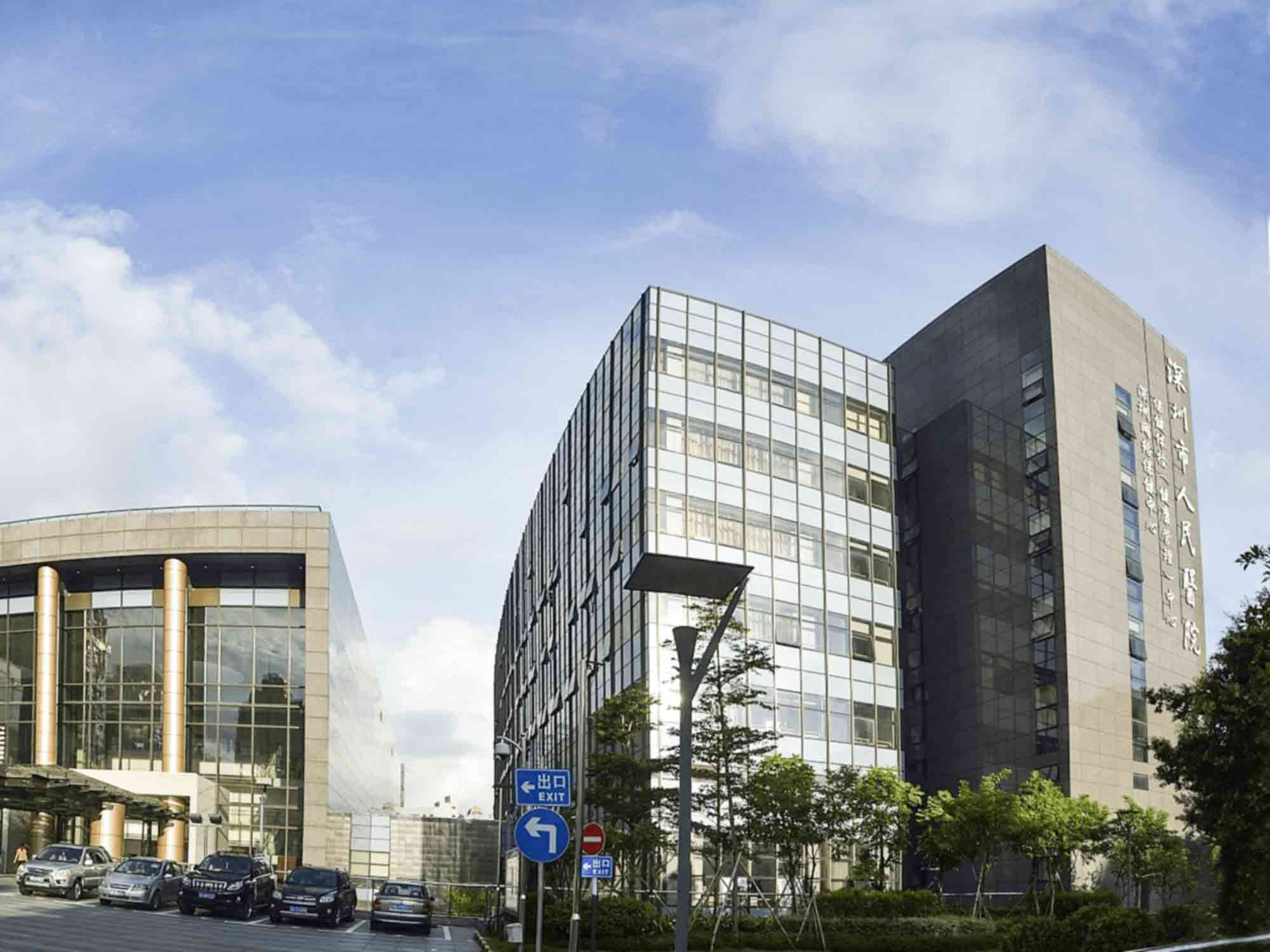 深圳市人民医院体检中心