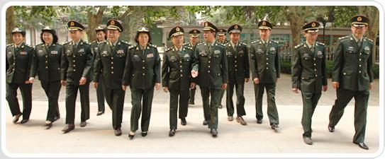 北京解放军总医院(301医院