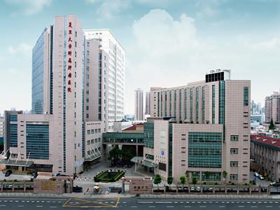 上海复旦大学附属肿瘤医院