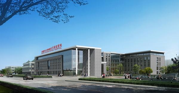 首都医科大学附属北京康复医院