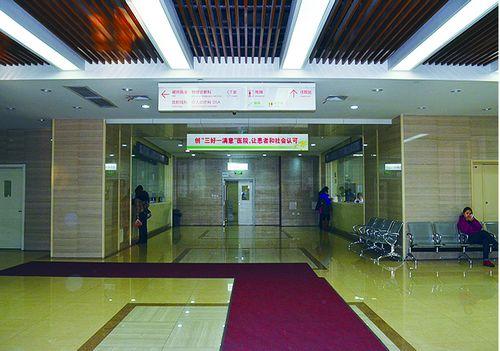 黑龙江省医院南岗分院