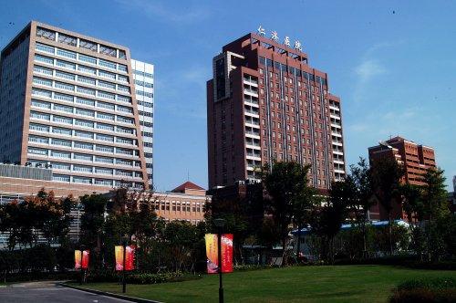 上海交通大学医学院附属仁济医院西院区