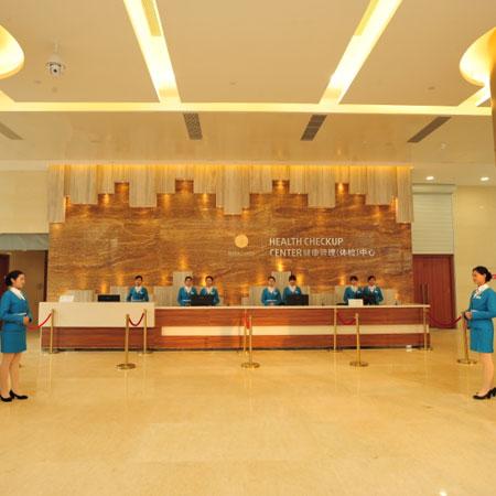 重庆市人民医院健康管理中心