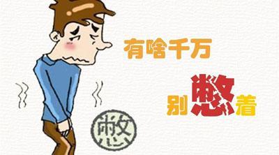 男性膀胱炎如何检查才正确