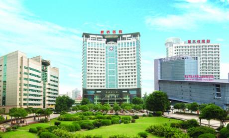 重庆新桥医院健康管理科