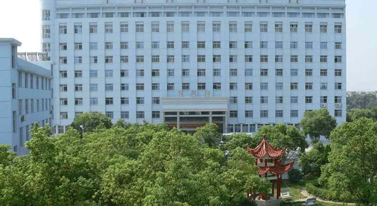 上饶市第五人民医院体检中心