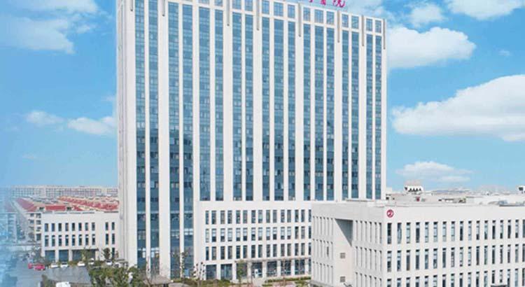 海宁市中心医院(浙江省人民医院海宁医院)