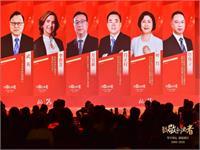 瑞慈医疗集团体检中心董事长方宜新受邀出席2020中国民营医院发展年会