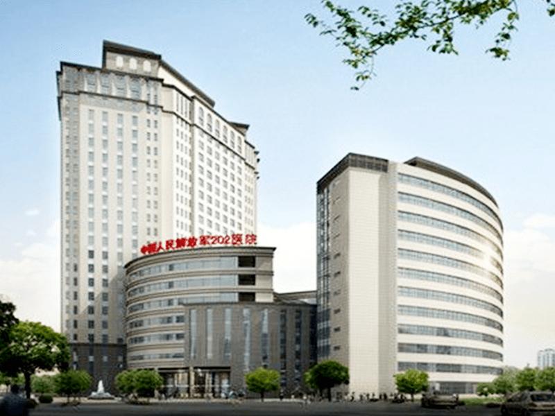 中国人民解放军北部战区总医院和平医疗区体检中心