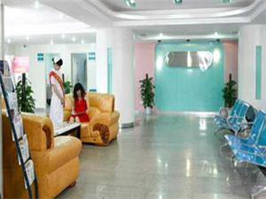 深圳第二中医院体检中心
