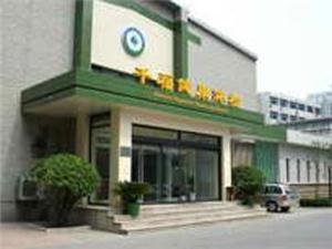 北京市千福健康体检中心
