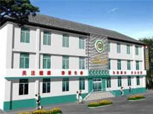 大同市中西医结合医院体检中心