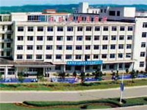 铁岭市中心医院体检中心