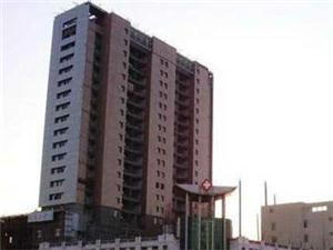 大同市第三人民医院体检中心