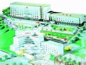黄石市第一医院体检中心