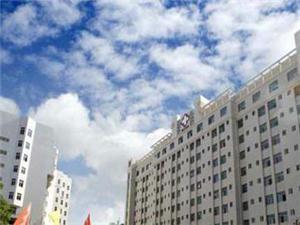 郴州市第五人民医院体检中心