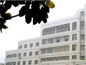 黄石市阳新县第二人民医院体检中心