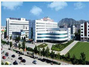 朝阳市中心医院体检中心