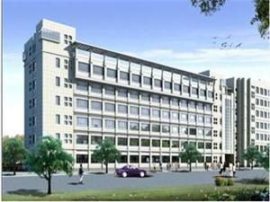 黄山市人民医院体检中心