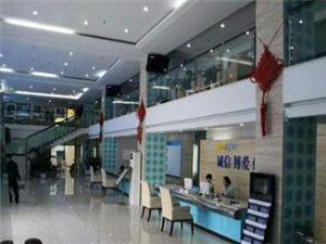 临武县中医院体检中心