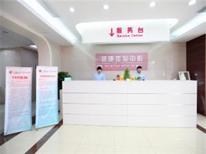武警江苏省总队医院体检康复中心