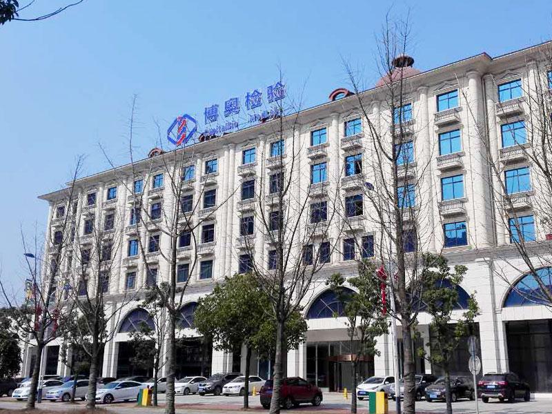 长沙博奥医学科技有限公司