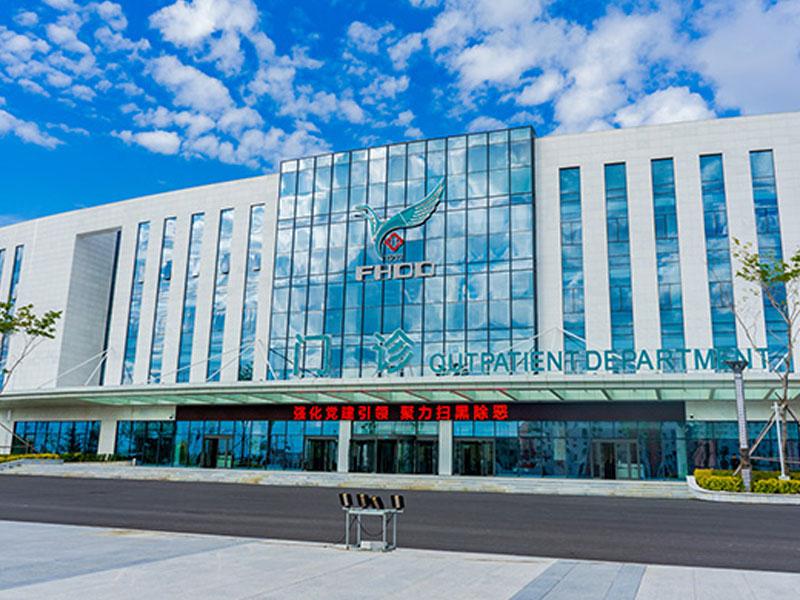 齐齐哈尔市第一医院体检中心