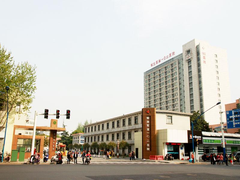 中国人民解放军联勤保障部队第九〇四医院常州医疗区体检中心