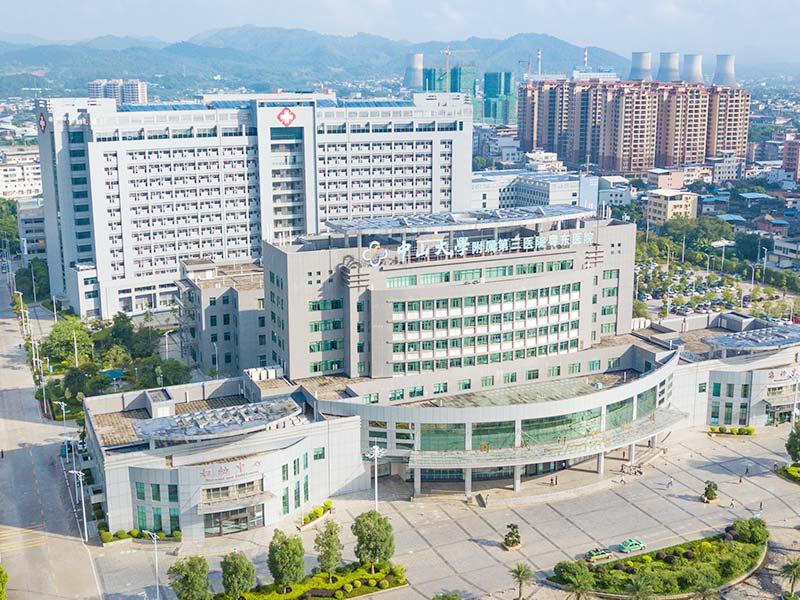 中山大学附属第三医院粤东医院体检中心