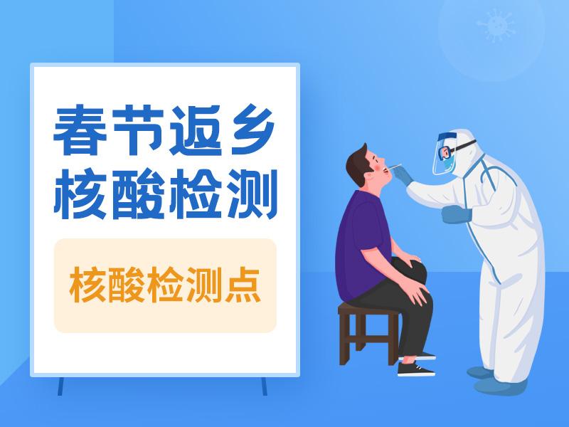 青岛锐翌精准医学检验有限公司(总部采样点)