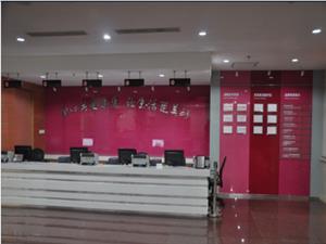 上海美年大健康体检中心(浦东齐鲁分院)