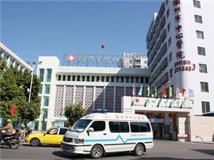 潮州市中心医院体检中心